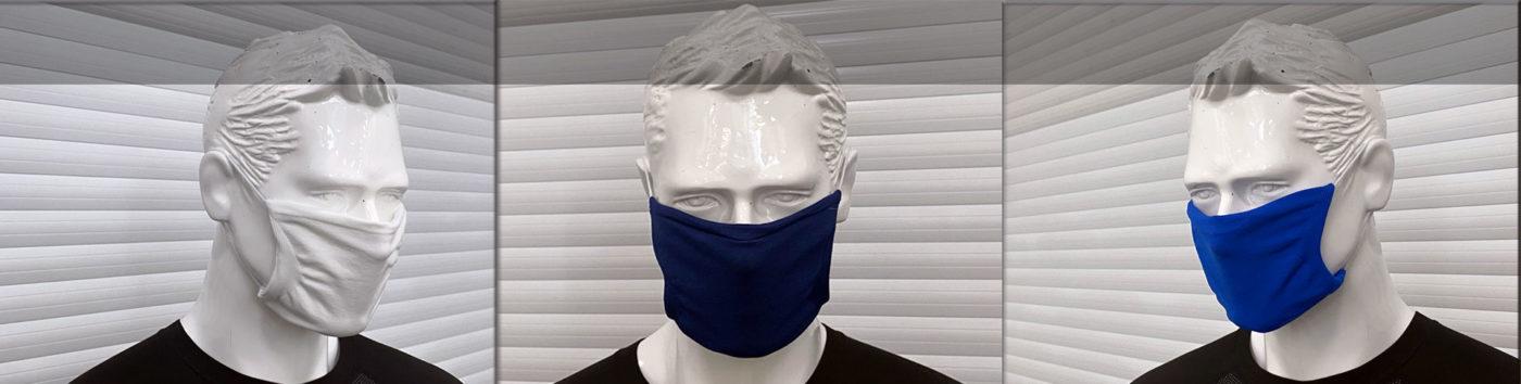 предпазни маски за лице снимка за корица